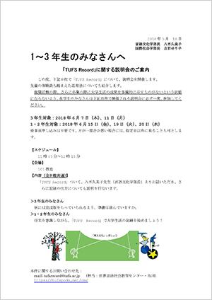 ap_news180518